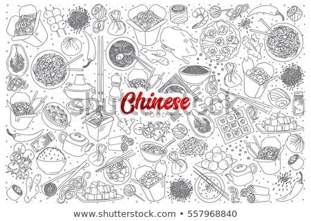 Cucina asiatica illustrazione wok padella design cottura Foto d'archivio © lenm