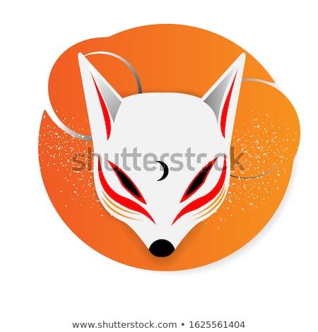 Japoński Fox mityczny projektu asian duch Zdjęcia stock © sahua