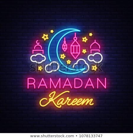 Ramadan stagione banner design felice Foto d'archivio © SArts