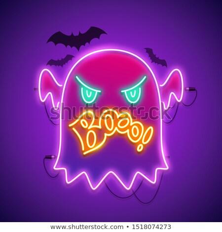 Хэллоуин · неоновых · Scary · праздник · поощрения · счастливым - Сток-фото © voysla