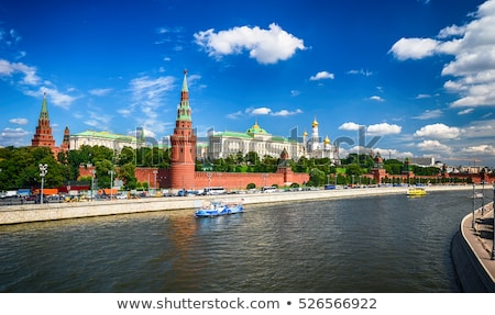 Kremlin tour Moscou eau pomper Russie Photo stock © simply