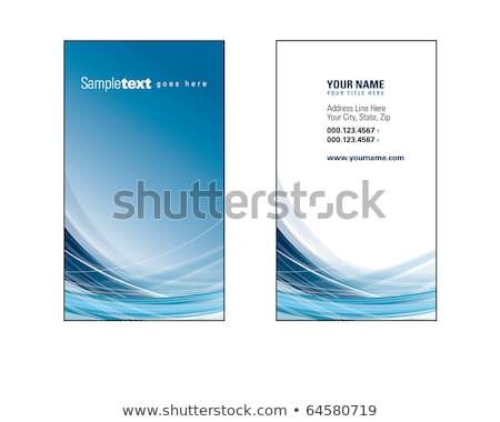 Absztrakt fényes kék névjegyek sablon üzlet Stock fotó © pathakdesigner