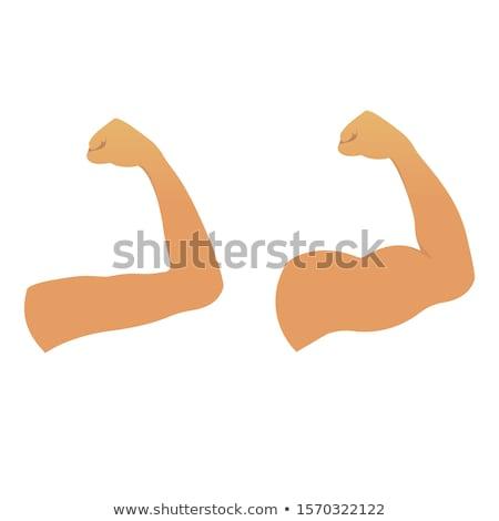 Lider zayıf güçlü adam işadamı erkekler Stok fotoğraf © silent47