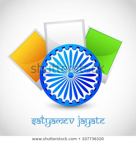 Indian Flag Color Blank Photo Stockfoto © Vectomart