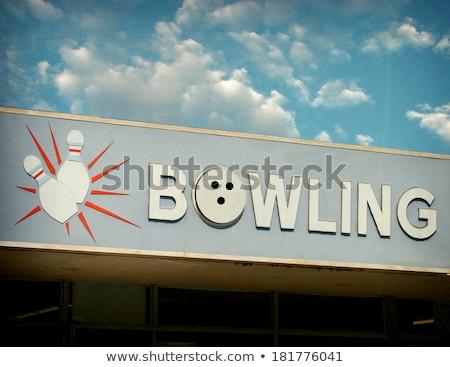 bowling pin in blue sky stock photo © meinzahn