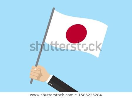 Японский · флаг · Япония · оказывать · атласных - Сток-фото © stevanovicigor