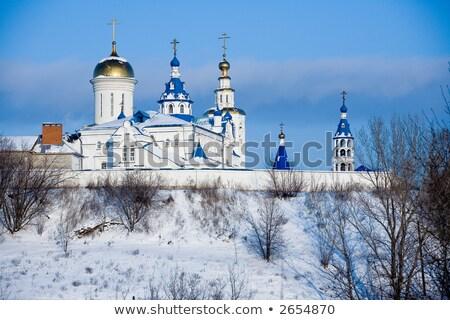 Ortodossa monastero panorama architettura storia panorama Foto d'archivio © Mikko