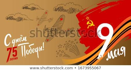 Victory Day 9 May background Stock photo © heliburcka