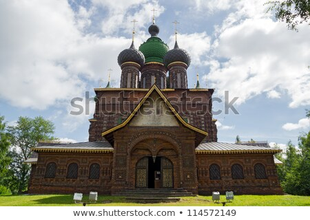 Beheading of St. John the Baptist church Stock photo © Aikon