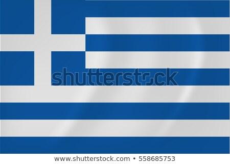 görög · szimbólum · ikon · izolált · fehér · háló - stock fotó © marysan