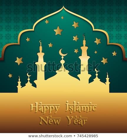 happy muharram decorative islamic banner design background Stock photo © SArts