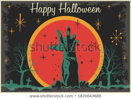 Grunge quadro halloween cena noturna noite abóboras Foto stock © liolle