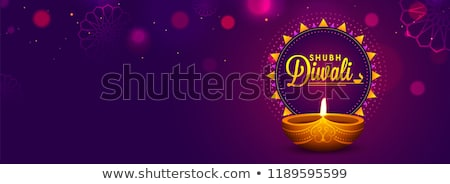 purple happy diwali banner with text space stock photo © sarts
