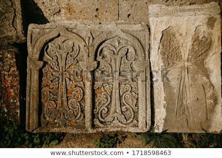 Grave at Apostolic ncient church in Armenia Stock photo © ruzanna