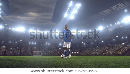 Low angle view of floodlights Stock photo © bmonteny
