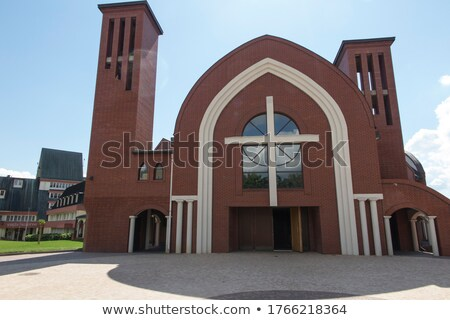 Stock photo: The New Church
