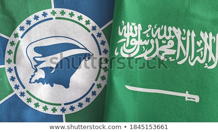 Arabia Saudita banderas rompecabezas aislado blanco negocios Foto stock © Istanbul2009