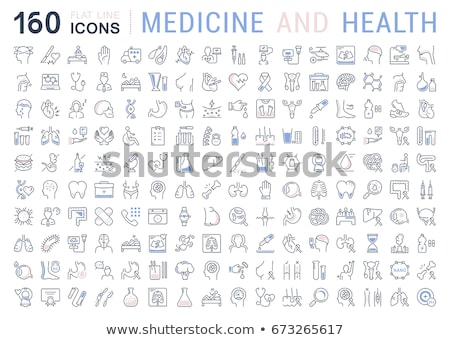 Biochemistry Icon. Flat Design. Stock photo © WaD