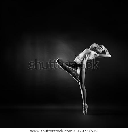 молодые красивой гимнаст красный костюм 3d визуализации Сток-фото © orla
