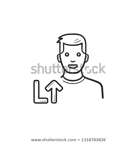 Jeu vidéo joueur niveau up dessinés à la main Photo stock © RAStudio