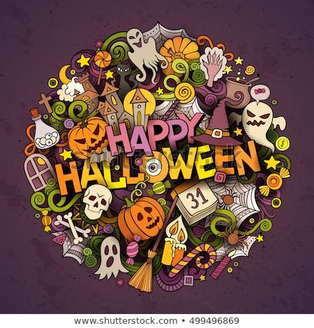 cartoon · aquarel · cute · halloween · opschrift - stockfoto © balabolka