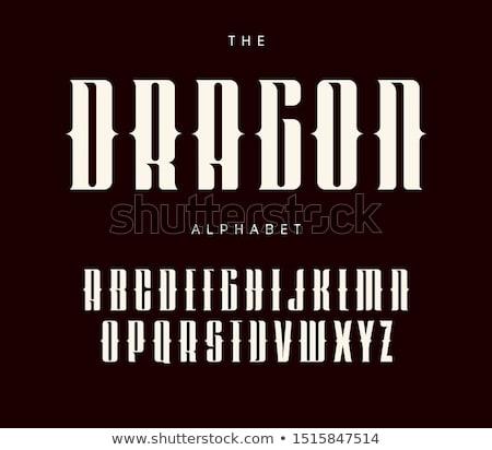 alfabet · draken · draak · brieven · vorm · fantasie - stockfoto © ensiferrum