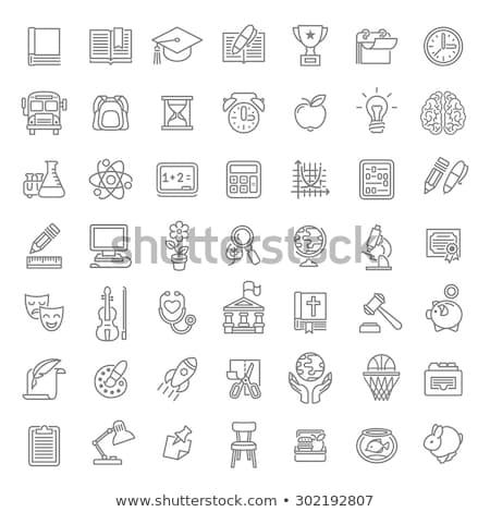 Math Abschluss Symbol Vektor Gliederung Illustration Stock foto © pikepicture