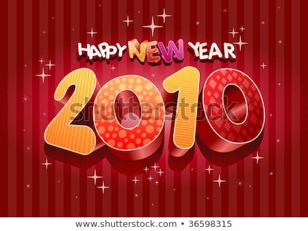 новых лет 2010 вектора иллюстрация дизайна Сток-фото © -Baks-