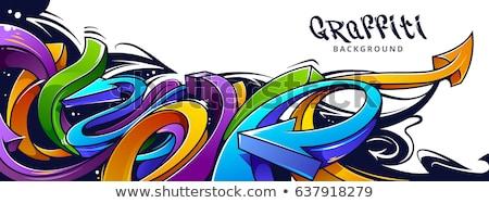 vibrant graffiti stock photo © rtimages