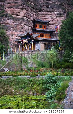 Binglin Si Bright Spirit Buddhist Temple Lanzhou Gansu China Stock photo © billperry