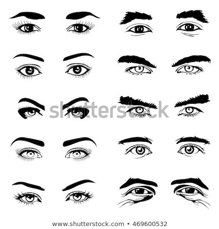 商业照片: 向量 · 人的 ·男·女· 眼睛 · 插图