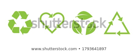 round of leaf with hand save nature idea  stock photo © vgarts