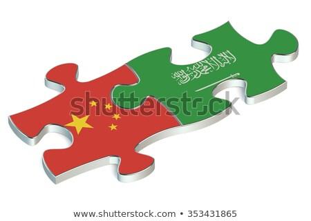 Çin Suudi Arabistan bayraklar bilmece vektör görüntü Stok fotoğraf © Istanbul2009