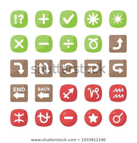 Multiple Buttons - Sagittarius Stock photo © cteconsulting