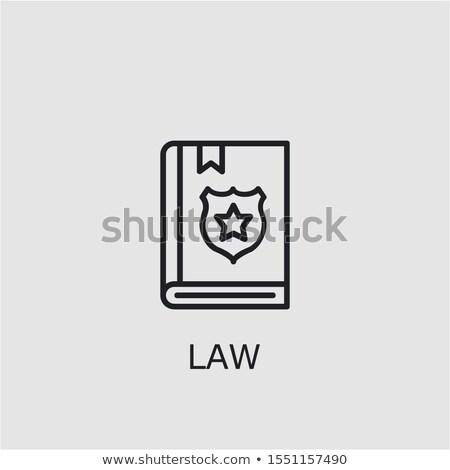 Brisé droit juridiques problème justice Photo stock © Lightsource