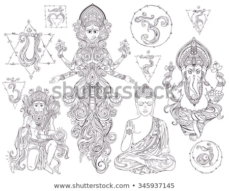 hand drawn chakra ajna illustration stock photo © trikona