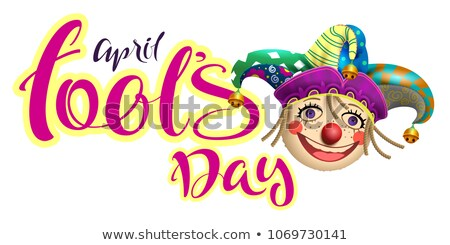 April fools day text for greeting card and retro fun clown buffon Stock photo © orensila