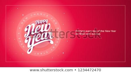happy new year vector custom 3d hand lettering typographic design stock photo © sgursozlu