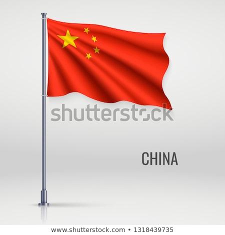 Flag on China on metalic background Stock photo © colematt
