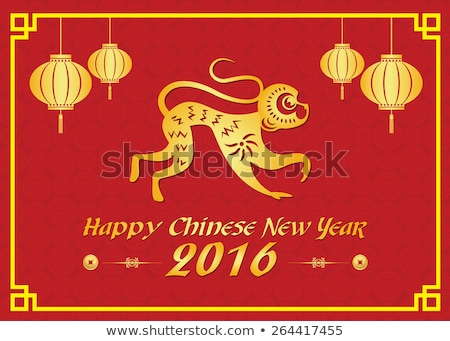 2016 year of the monkey stock photo © hittoon