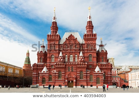 Place Rouge Moscou monument national touristiques destination Photo stock © joyr