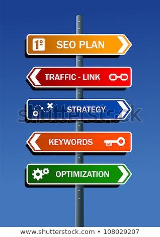 Search engine optimization vector concept metaphor Stock photo © RAStudio