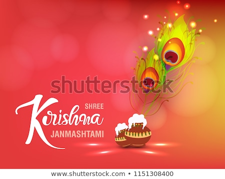 happy janmashtami festival of lord krishna banner design Stock photo © SArts