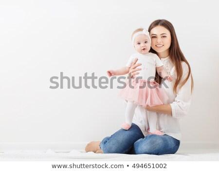 Anne oynama küçük bebek fotoğraf aile Stok fotoğraf © luckyraccoon
