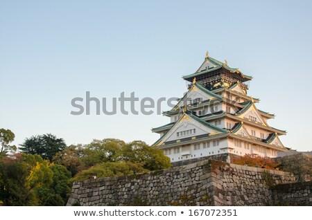 Осака замок закат день небе здании Сток-фото © rufous