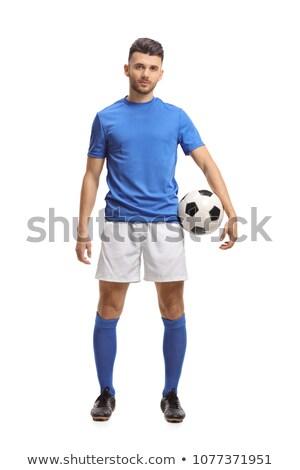 Piłkarz piłka nożna człowiek tle portret Zdjęcia stock © rufous