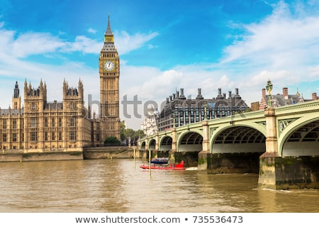 clock tower in london stock photo © andreykr