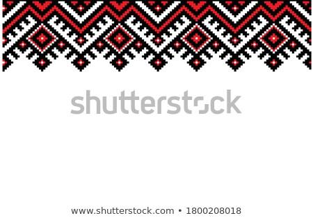 Ukrainian vector ornament stock photo © Nekiy