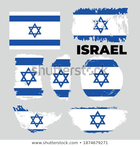 Israel flag set. Israeli banner ribbon. Jewish Symbol of State Stock photo © popaukropa