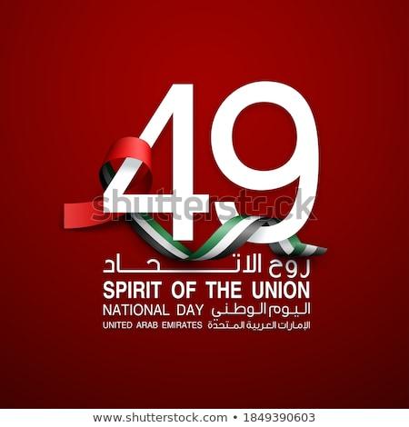 United Arab Emirates in red Stock photo © Harlekino
